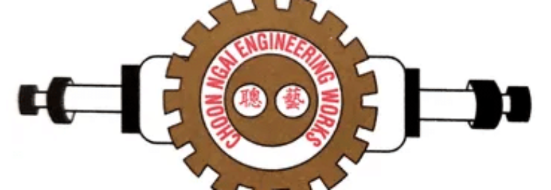 Choon Ngai Engineering
